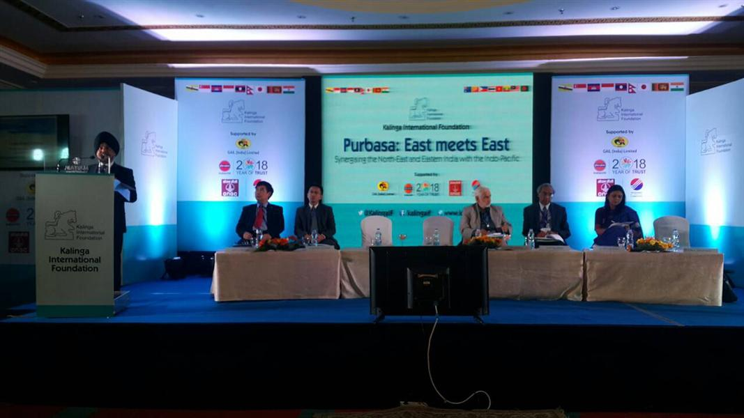 Three day long International Conference #Purbasa: East meets East concludes