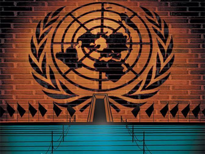 India demands transparency in UN Security Council reform