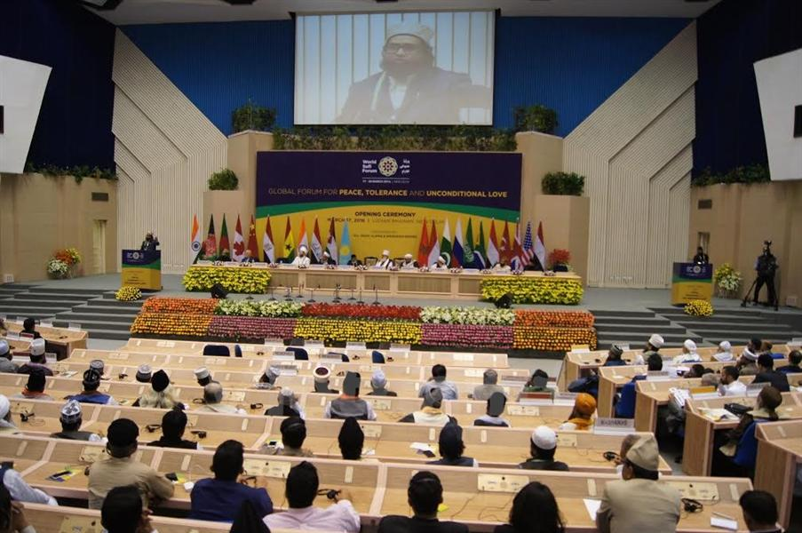 World Sufi Forum rejects all forms of terrorism